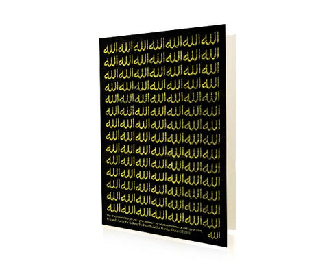 EID MUBARAK GREETING CARDS.  SPECIAL Metallic Paper with an Iridescent Pearl finish.