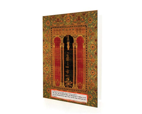 EID MUBARAK GREETING CARDS. Islamic Prayer Rug.  Printed on Heavy White paper stock.