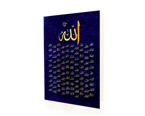 RAMADAN & EID MUBARAK GREETING CARDS. depicting the 99 Blessed Names of Allah.   Printed on Heavy White paper stock.