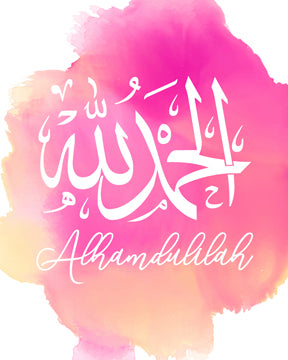 Alhamdulilah in Pink