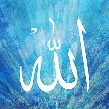 Allah in Blue