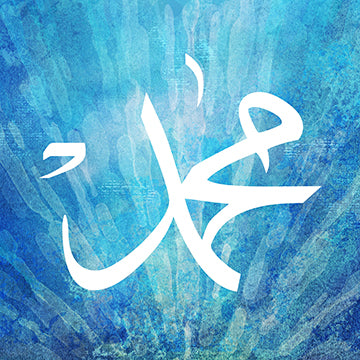 Muhammad Calligraphy in Blue