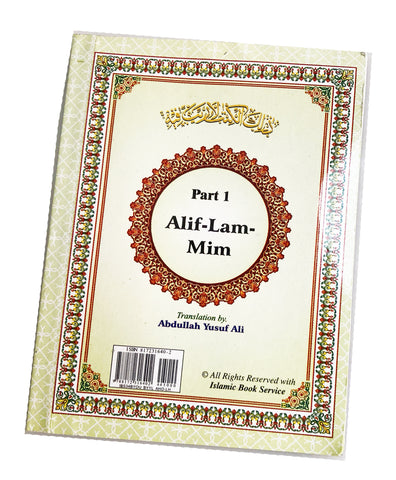 30 Parts of the Quran, Pocket Sized, Soft Cover, Arabic with English Translation