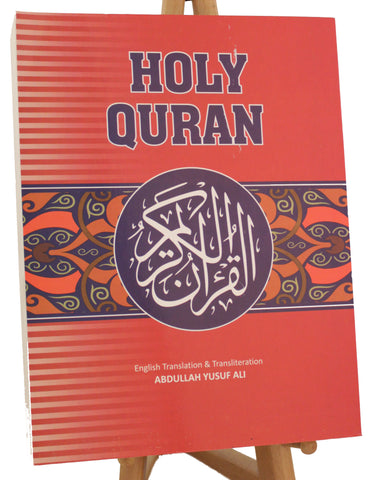 5 Parts of the Quran, Soft Cover, Arabic with English Translation