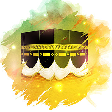 I Dream of the Kaaba