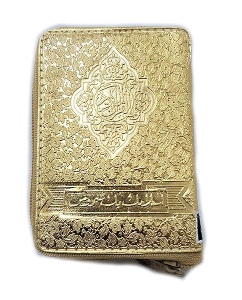 GOLD, LARGE, POCKET SIZE TAJWEEDI QURAN IN A ZIPPED, LEATHER LIKE, SOFT COVER. SIZE 4 X 5.5 INCHES. Full color Tajweed rules.