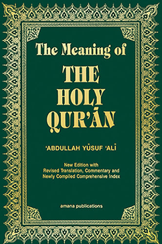 SOFT COVER. The Meaning of The Holy Quran. Arabic Text, English Translation and Commentary by Abdullah Yusuf Ali.