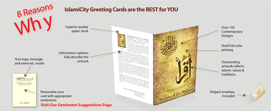 8 Reasons Why IslamiCity Greeting Cards are the BEST for YOU