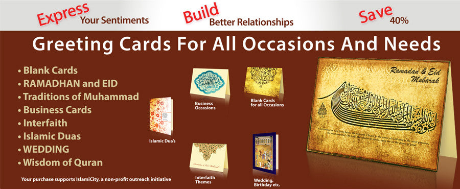 Islamic Greeting Cards for All Occasions And Needs