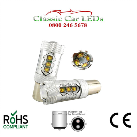 80W BA15D CREE 12V 24V HIGH POWER LED BULB STOP REVERSE FOG DRL