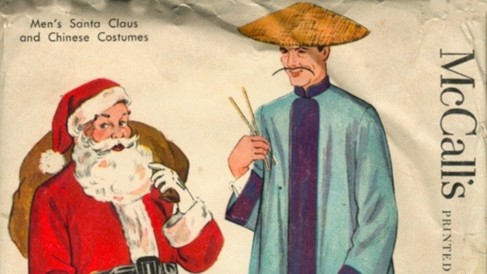 Vintage Christmas Sewing Patterns (Plus a Chinese Christmas Dinner)
