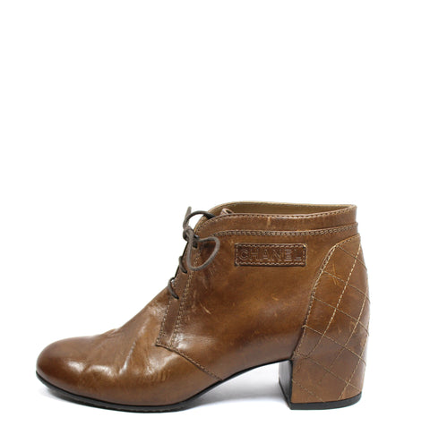 Chanel Brown Leather Lace-Up Booties w/ Quilting Detail (Size 39 1/2) - Encore Consignment - 1