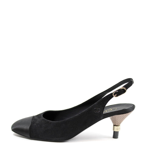 Chanel Black Suede and Satin Slingback Pumps (Size 37)