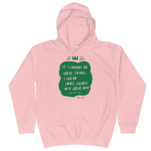 Great Things Kids Hoodie