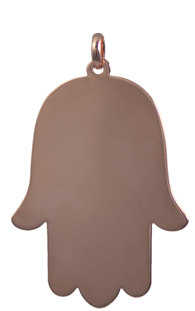 Large Rose Gold Charm - Hamsa