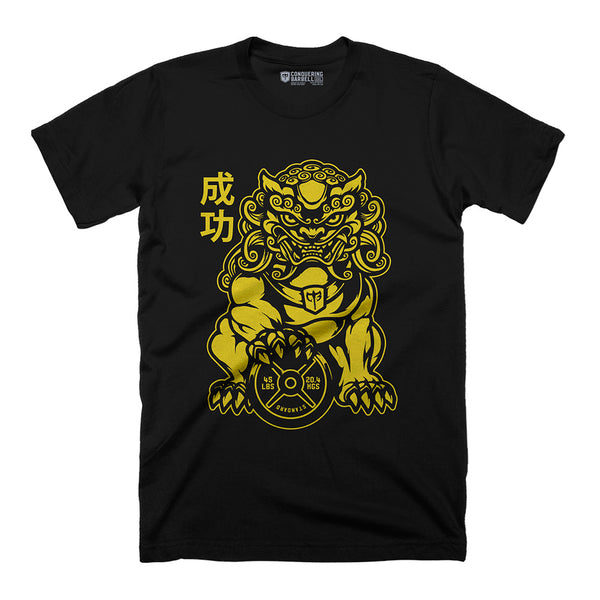 Foo Dog tee - on Black tee