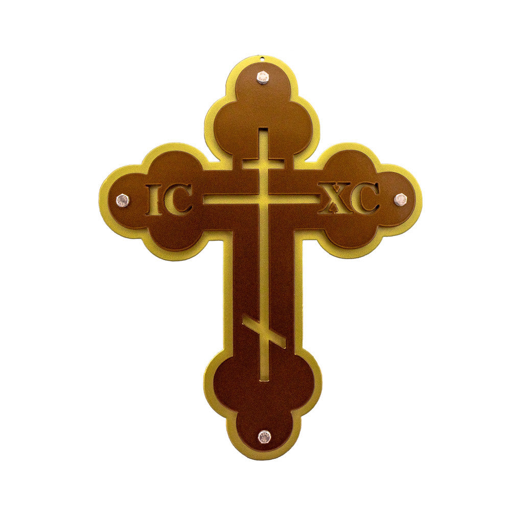 Wall Hanging Orthodox Cross Multi-layered Bronze colored Steel - Sam's Metal Works - 1