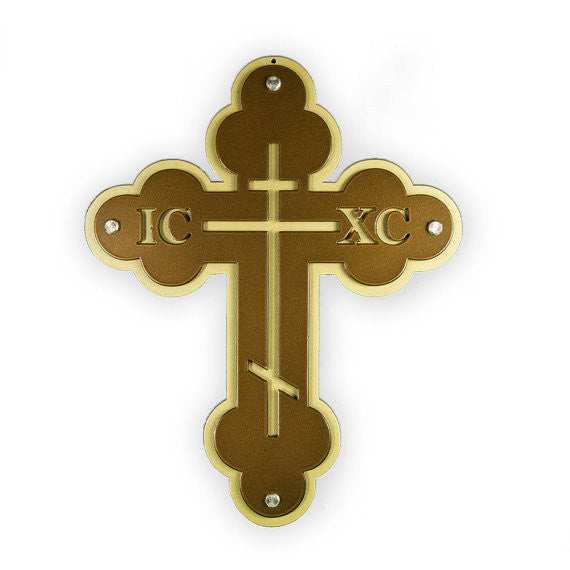 Wall Hanging Orthodox Cross Multi-layered Bronze colored Steel - Sam's Metal Works - 5