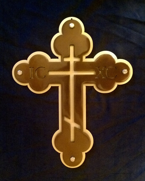 Wall Hanging Orthodox Cross Multi-layered Bronze colored Steel - Sam's Metal Works - 4