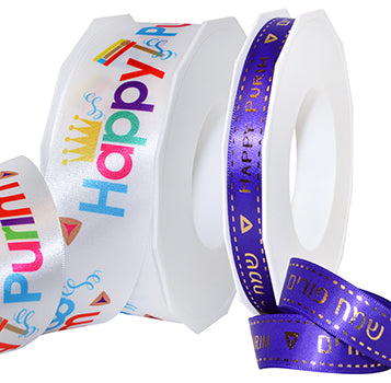 #8560 Purim Ribbon - ifloral.com