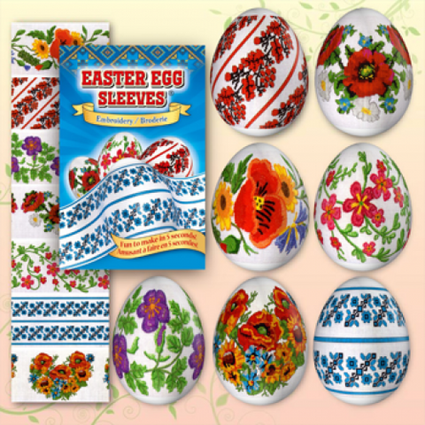 Egg Sleeves - Embroidery Designs (Blue)