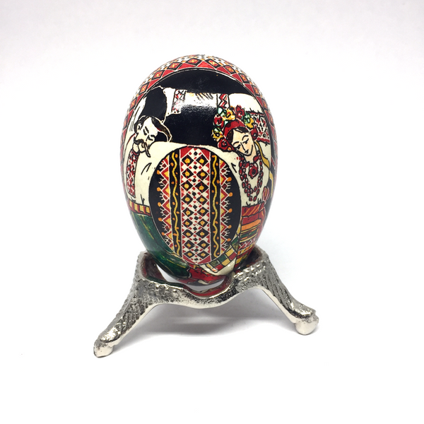 Pysanka Egg Stand - #2 Metal Design - Fits a Goose Egg