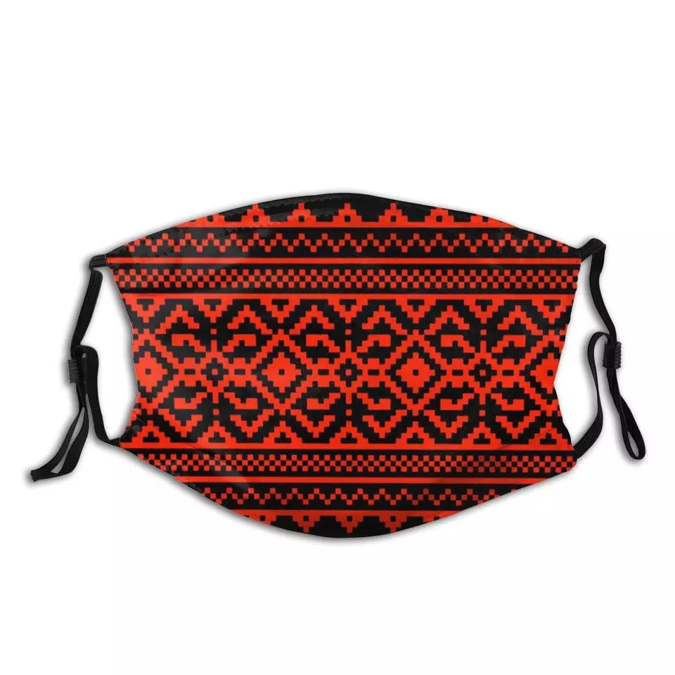 Ukrainian Embroidery Face Mask - Large (red & black)
