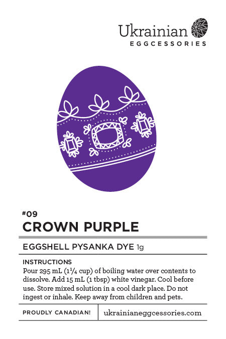 #09 Crown Purple Eggshell Pysanka Dye
