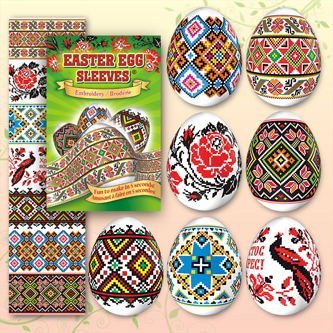 Egg Sleeves - Embroidery Designs (Green)