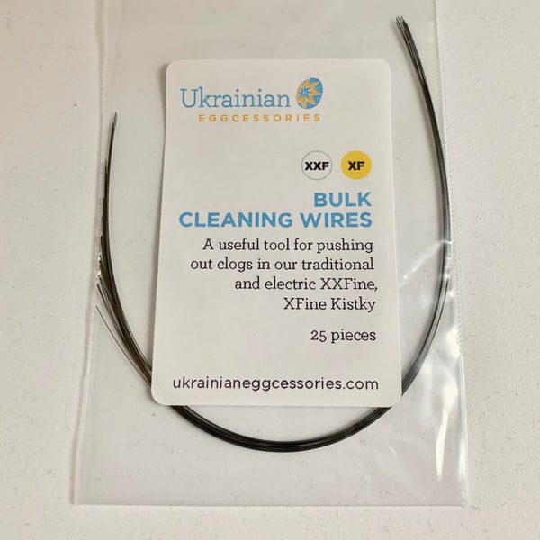 Cleaning Wires- Bulk Cleaning Wires for XXFine & XFine Kistky 25Pcs