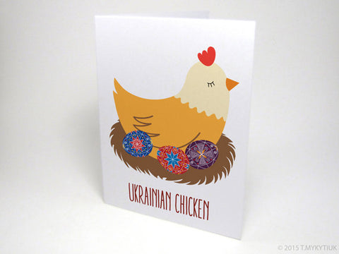 Cards- Ukrainian Chickens 1Pc