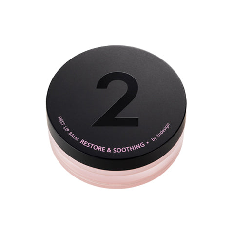 2NDESIGN / First Lip Balm Restore & Soothing - 15g