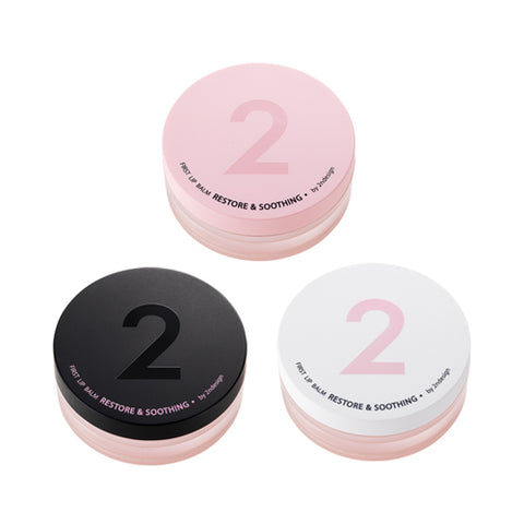 2NDESIGN  First Lip Balm Restore & Soothing - 15g