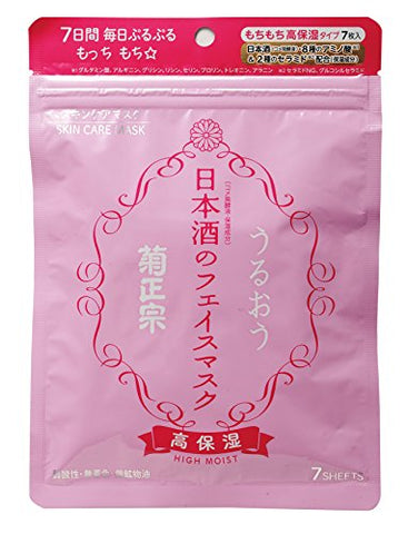 KikuMasamune / Japanese Sake Skin Care Face Mask High Moisturizing 7 Sheets