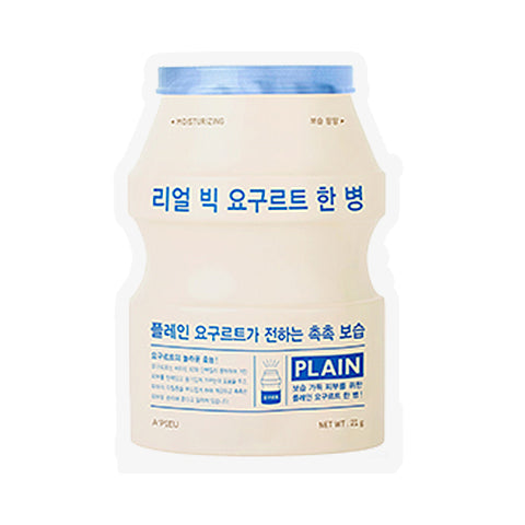 A'PIEU / Real Big Yogurt One Bottle - 1pcs