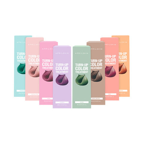 APRIL SKIN  Turn Up Color Treatment - 60ml (New)