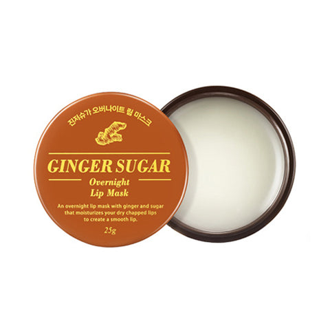 ARITAUM / Ginger Sugar Overnight Lip Mask - 25g