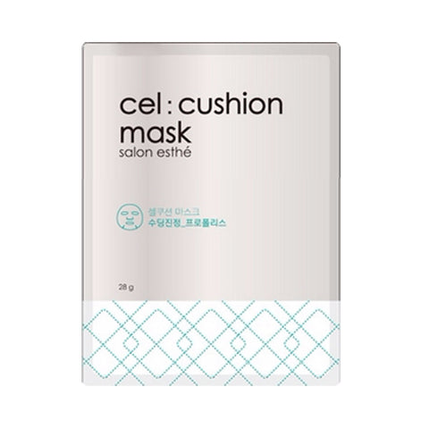 ARITAUM / Salon Esthe Cel Cushion Mask - 1pcs