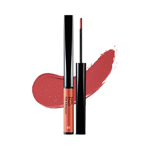 ARITAUM / Satin Pencil Lip Lacquer - 2.5g