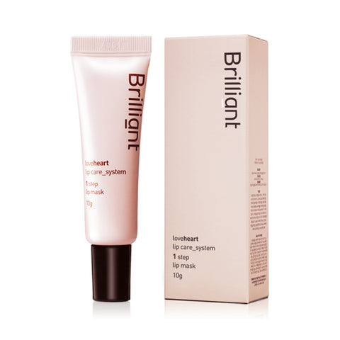 BRILLIANT  Loveheart Lip Mask - 10g