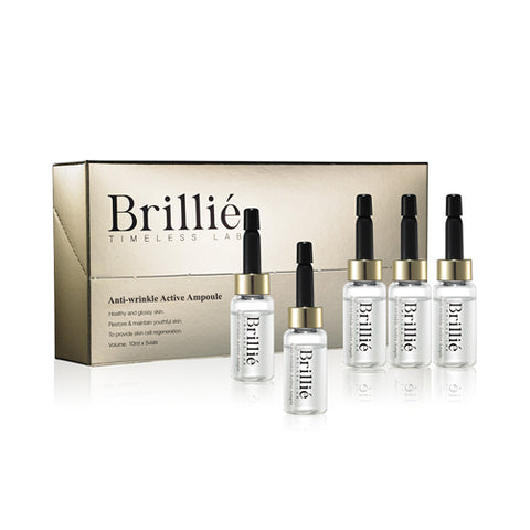 BRILLIANT  Brillie Anti Wrinkle Active Ampoule - 1pack (10ml x 5pcs)