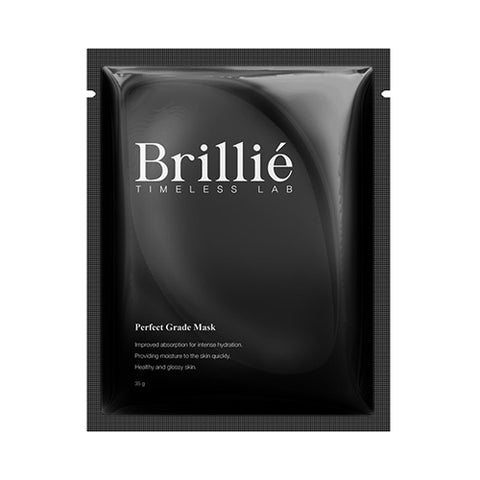 BRILLIANT  Brillie Perfect Grade Mask - 1pack (5pcs)