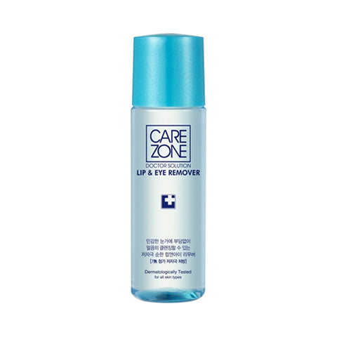 CARE ZONE  Doctor Solution Lip & Eye Remover - 1pack (3pcs)