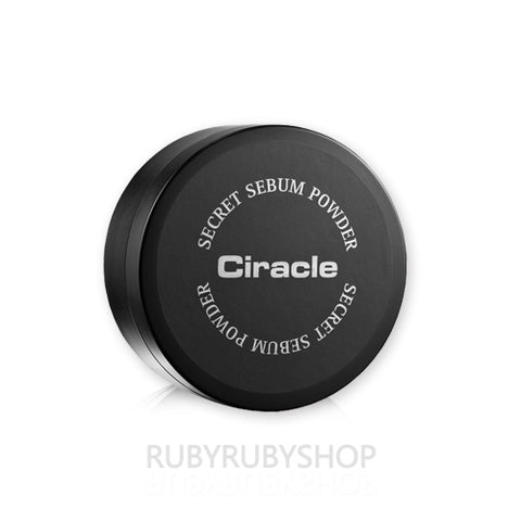 Ciracle  Secret Sebum Powder - 5g