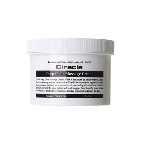 Ciracle  Deep Clear Massage Cream - 225ml
