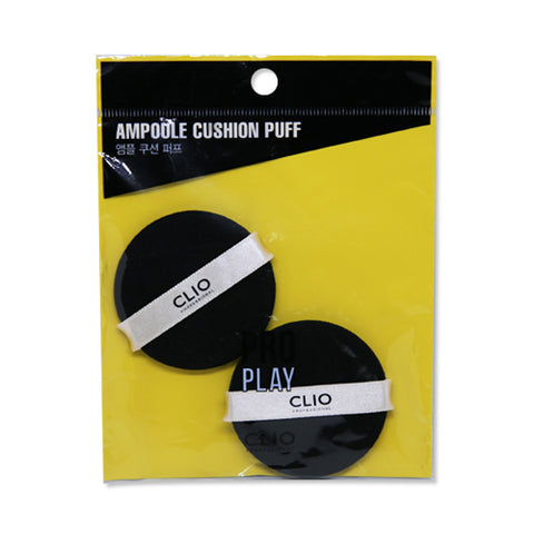 CLIO  Kill Cover Ampoule Cushion Puff - 1pack (2pcs)
