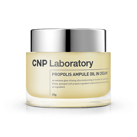 CNP LABORATORY  Propolis Ampule Oil In Cream - 50ml