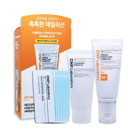 CNP LABORATORY  Omega Perfection Sunblock Special Set - 1pack (3items)