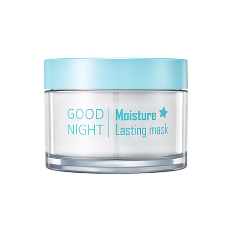 DMASK  Good Night Moisture Lasting Mask - 100ml