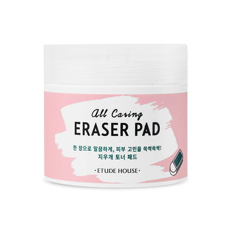 ETUDE HOUSE  All Caring Eraser Pad - 110ml